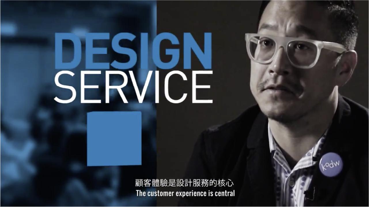 2015 – 設計.服務.將來