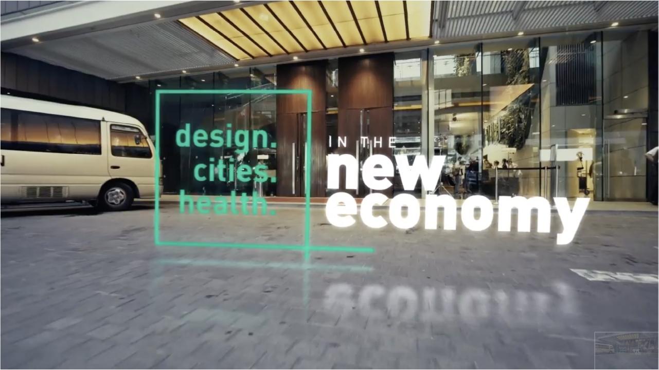 2016 – 設計.城市.健康
