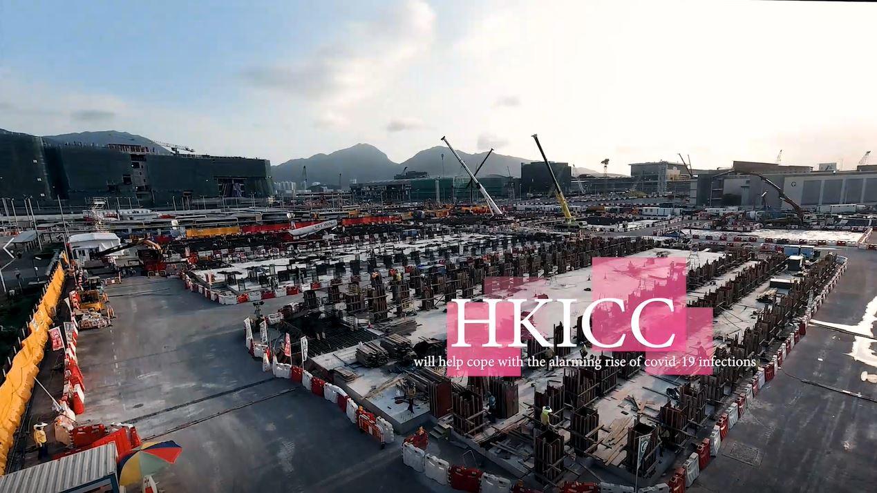 北大嶼山醫院香港感染控制中心